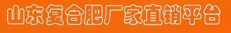中国农资集团有限公司,山东中港化肥股份有限公司,中国农资晶体尿素18新利app,山东化肥18新利app,山东复合肥18新利app