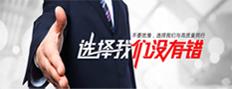 乐动体育app下载ldsport武磊乐动体育厂联系方式