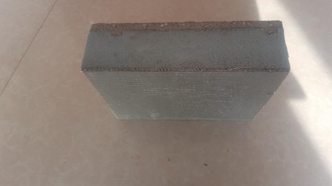 优质FS免拆保温一体板